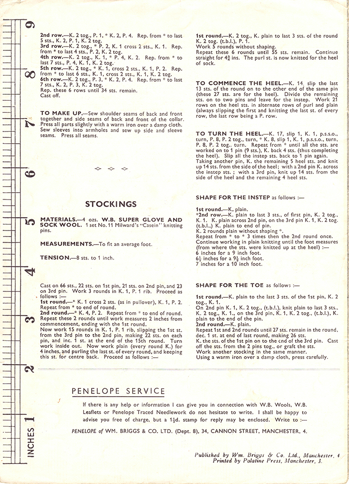 Women's Service Land Army Pull-Over and Stockings Page 7
